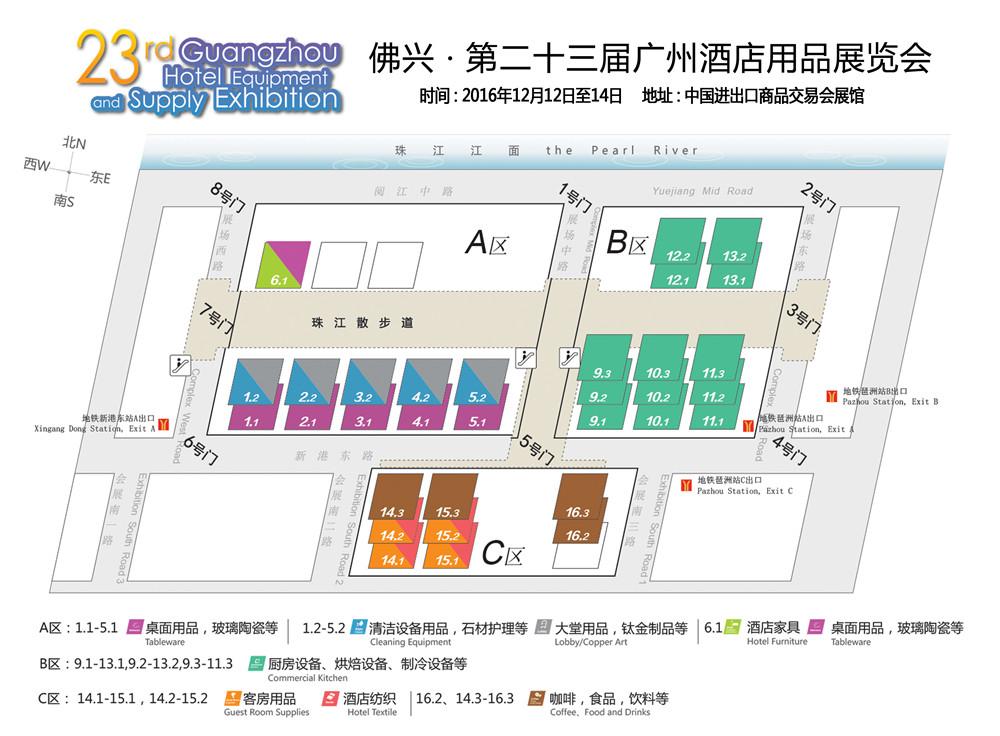 2016第23届广州酒店展-示意图.jpg